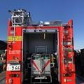 Photos: 西春日井二市一町合同出初式 消防車展示 IMG_2080