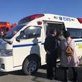 Photos: 西春日井二市一町合同出初式 救急車展示 IMG_2085