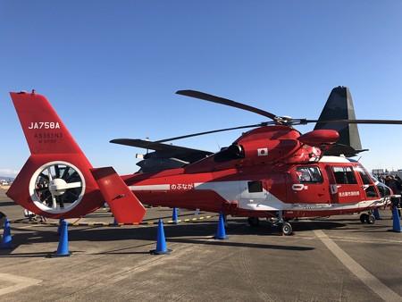名古屋市消防局航空隊 ユーロコプターAS365N3 JA758A のぶなが IMG_2099
