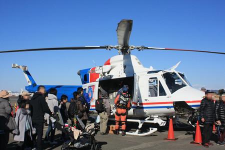 愛知県防災航空隊 ベル412EPI JA23AR わかしゃち IMG_9015_2