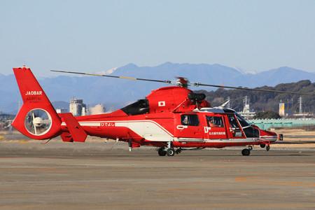 名古屋市消防局航空隊 ユーロコプター A365N3 JA08AR IMG_9024_2