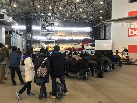 あいち航空ミュージアム 赤塚聡氏によるフォト講座 IMG_4518_2