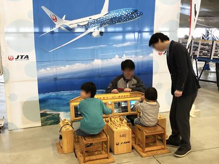 あいち航空ミュージアム 機体追加イベント JAL MRJミニチュアシュミレーター IMG_2313_2