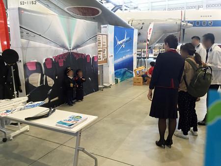 あいち航空ミュージアム 機体追加イベント JAL なりきり制服フォトコーナー IMG_4582_2