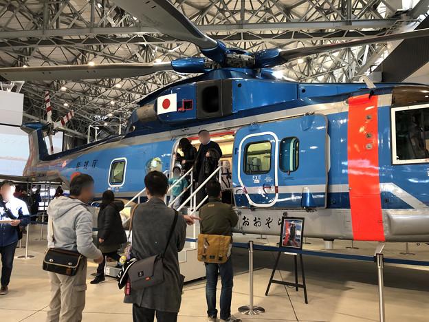 Photos: EH-101 JA01MP おおぞら IMG_2317_2