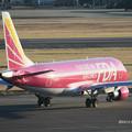 Photos: FDA フジドリームエアラインズ ERJ-175 JA15FJ ローズピンク 県営名古屋空港にて  IMG_8158_3