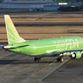 Photos: FDA フジドリームエアラインズ ERJ-175 JA08FJ ティーグリーン 県営名古屋空港にて   IMG_8139_3