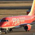 Photos: FDA フジドリームエアラインズ ERJ-170 JA01FJ ドリームレッド 県営名古屋空港にて   IMG_8130_3