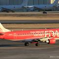 Photos: FDA フジドリームエアラインズ ERJ-170 JA01FJ ドリームレッド 県営名古屋空港にて  IMG_8127_3