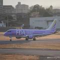 Photos: FDA フジドリームエアラインズ ERJ-175 JA16FJ バイオレット 県営名古屋空港にて  IMG_8115_3