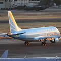 Photos: FDA フジドリームエアラインズ ERJ-170 JA02FJ 県営名古屋空港にて IMG_8064_3