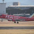 Photos: FDA フジドリームエアラインズ ERJ-170 JA01FJ 県営名古屋空港にて IMG_8194_3