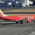 Photos: FDA フジドリームエアラインズ ERJ-170 JA01FJ 県営名古屋空港にて IMG_8192_3