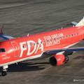Photos: FDA フジドリームエアラインズ ERJ-170 JA01FJ 県営名古屋空港にて IMG_8186_3