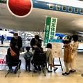 Photos: ドクターヘリ展@あいち航空ミュージアム IMG_5039