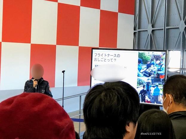 Photos: ドクターヘリ展@あいち航空ミュージアム IMG_5028_2_edited-1