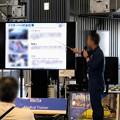 Photos: ドクターヘリ展@あいち航空ミュージアム IMG_5980