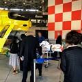 Photos: ドクターヘリ展@あいち航空ミュージアム IMG_5979