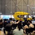 Photos: ドクターヘリ展@あいち航空ミュージアム  IMG_5976