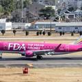 Photos: FDA フジドリームエアラインズ ERJ-175 JA15FJ ローズピンク IMG_8318_3