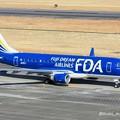 Photos: FDA フジドリームエアラインズ ERJ-175 JA13FJ ネイビー IMG_8354_3