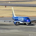 Photos: FDA フジドリームエアラインズ ERJ-175 JA13FJ ネイビー IMG_8351_3