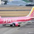 Photos: FDA フジドリームエアラインズ JA15FJ ローズピンク ERJ-175 IMG_8485_3