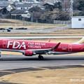 Photos: FDA フジドリームエアラインズ JA14FJ ワインレッド ERJ-175 IMG_8559_3