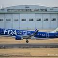 Photos: FDA フジドリームエアラインズ JA13FJ ネイビー ERJ-175 IMG_8523_3