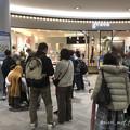 リアル謎解きゲーム@県営名古屋空港15周年  IMG_6269_3