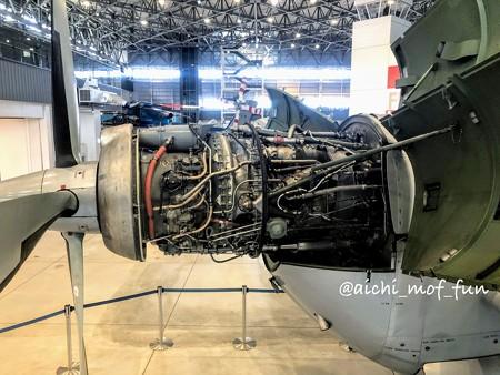 YS-11 ダートエンジン@あいち航空ミュージアム IMG_6298