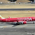 FDA フジドリームエアラインズ JA14FJ ワインレッド ERJ-175 IMG_9206_3