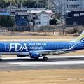 FDA フジドリームエアラインズ JA13FJ ネイビー ERJ-175 IMG_9252_3