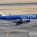 FDA フジドリームエアラインズ JA13FJ ネイビー ERJ-175 IMG_9246_3