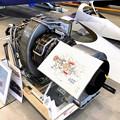 Photos: 三菱MH2000 MG5エンジン IMG_5768