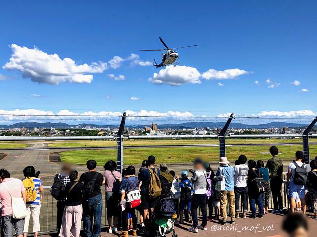 愛知県防災航空隊 ベル412 JA23AR わかしゃち 訓練展示 IMG_5881_3