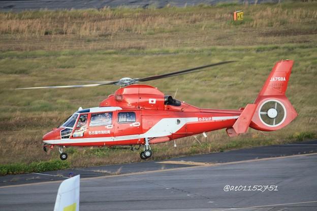 名古屋市消防航空隊 ユーロコプター AS365/565 ドーファン2 JA758A のぶなが IMG_6549_2_edited-1