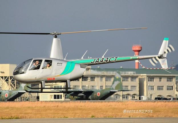 セコインターナショナル ロビンソン R44 J44CT IMG_6437_3