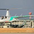 Photos: セコインターナショナル ロビンソン R44 J44CT IMG_6437_3