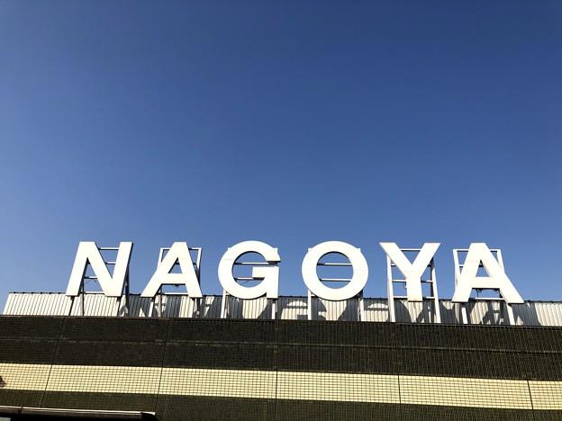 県営名古屋空港展望デッキにて IMG_5858