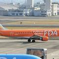 FDA フジドリームエアラインズ JA05FJ オレンジ ERJ-175 IMG_9353_3