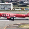 Photos: FDA フジドリームエアラインズ JA01FJ ドリームレッド ERJ-170 IMG_9427_3