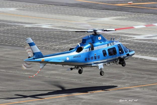 愛知県警察 Agusta A109E Power あかつき IMG_9663_3