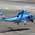 Photos: 愛知県警察 Agusta A109E Power あかつき IMG_9663_3