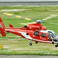 Photos: 名古屋市消防航空隊 Airbus Helicopters AS365N3 Dauphin 2 JA758A のぶなが IMG_9620_3
