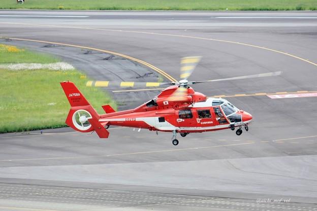 名古屋市消防航空隊 Airbus Helicopters AS365N3 Dauphin 2 JA758A のぶなが IMG_9618_3