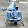 Photos: 愛知県警察 Bell412EP JA21AP あけぼの IMG_9640_3