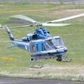 Photos: 愛知県警察 Bell412EP JA21AP あけぼの IMG_9633_3