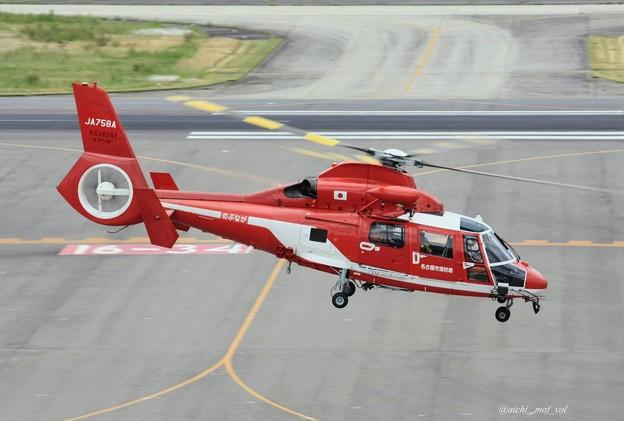 名古屋市消防航空隊 Airbus Helicopters AS365N3 Dauphin 2 JA758A のぶなが IMG_9622_3