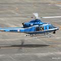 愛知県警察 Bell412EP JA21AP あけぼの IMG_9561_3
